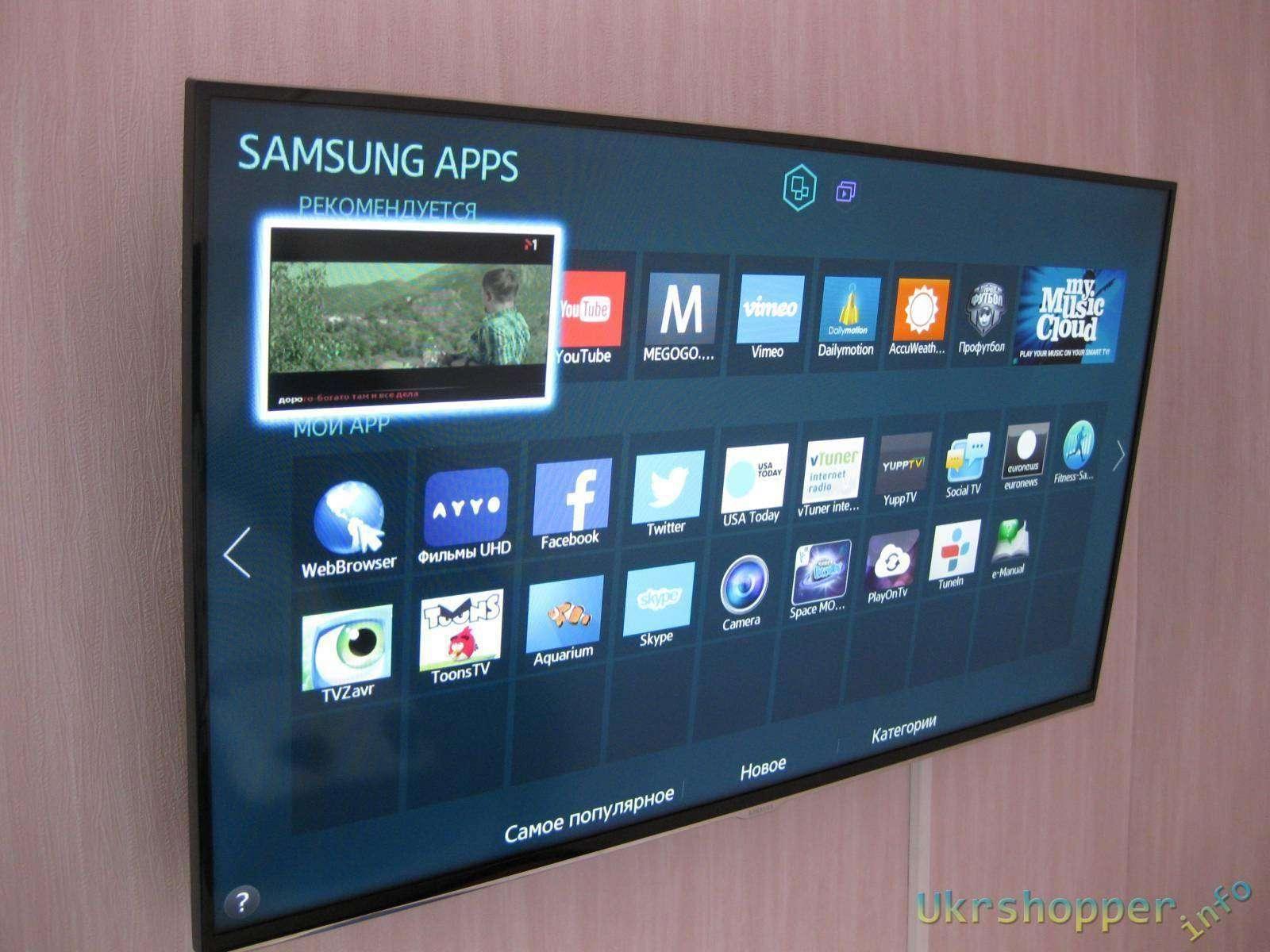 Другие - Украина: LED Телевизор Samsung H5500 40 дюймов, 1920*1080, Wifi, smart tv