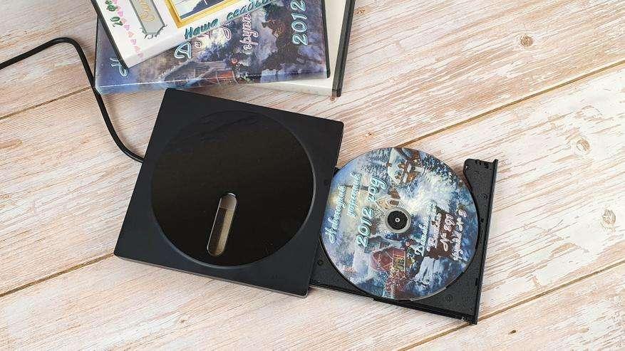 Banggood: Внешний оптический привод Deepfox для спасения семейного фото/видеоархива
