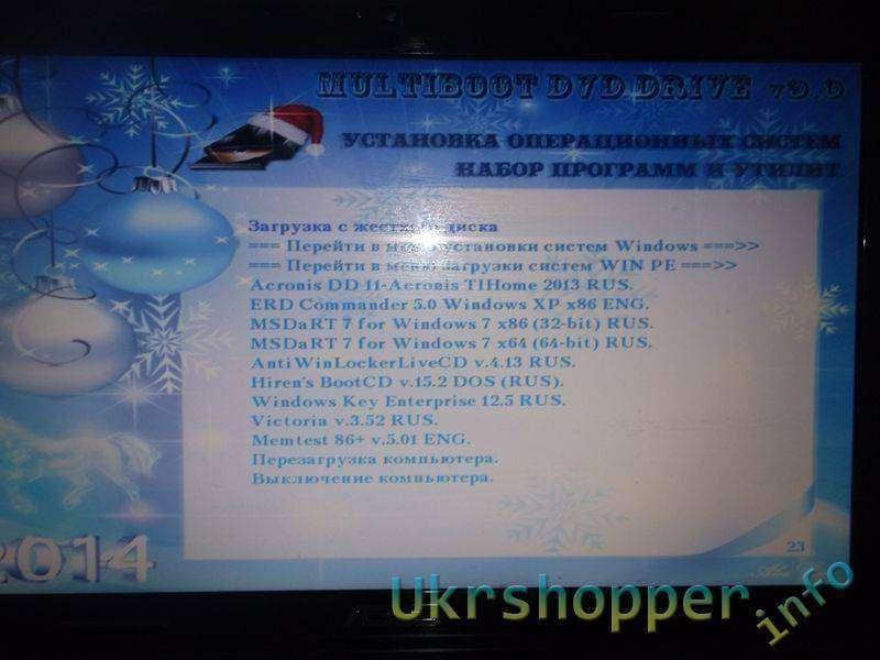 ChinaBuye: Флешка EAGET 16 Гб USB 3.0