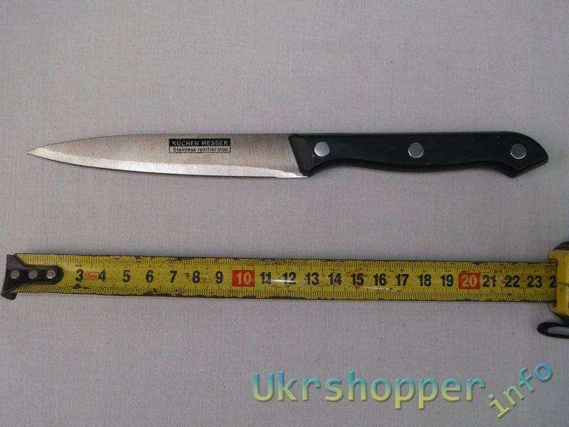Tmart: Набор металлических ножей