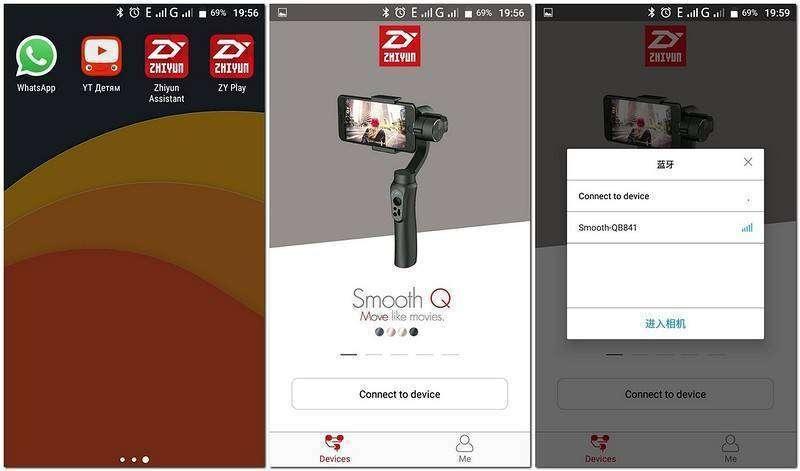 GearBest: Zhiyun Smooth Q – пожалуй, лучший бюджетный 3-осевой стабилизатор