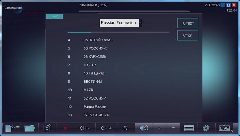 Lightinthebox: Универсальный USB-тюнер цифрового телевидения DVB-C/T/T2 для устройств на Windows и Android