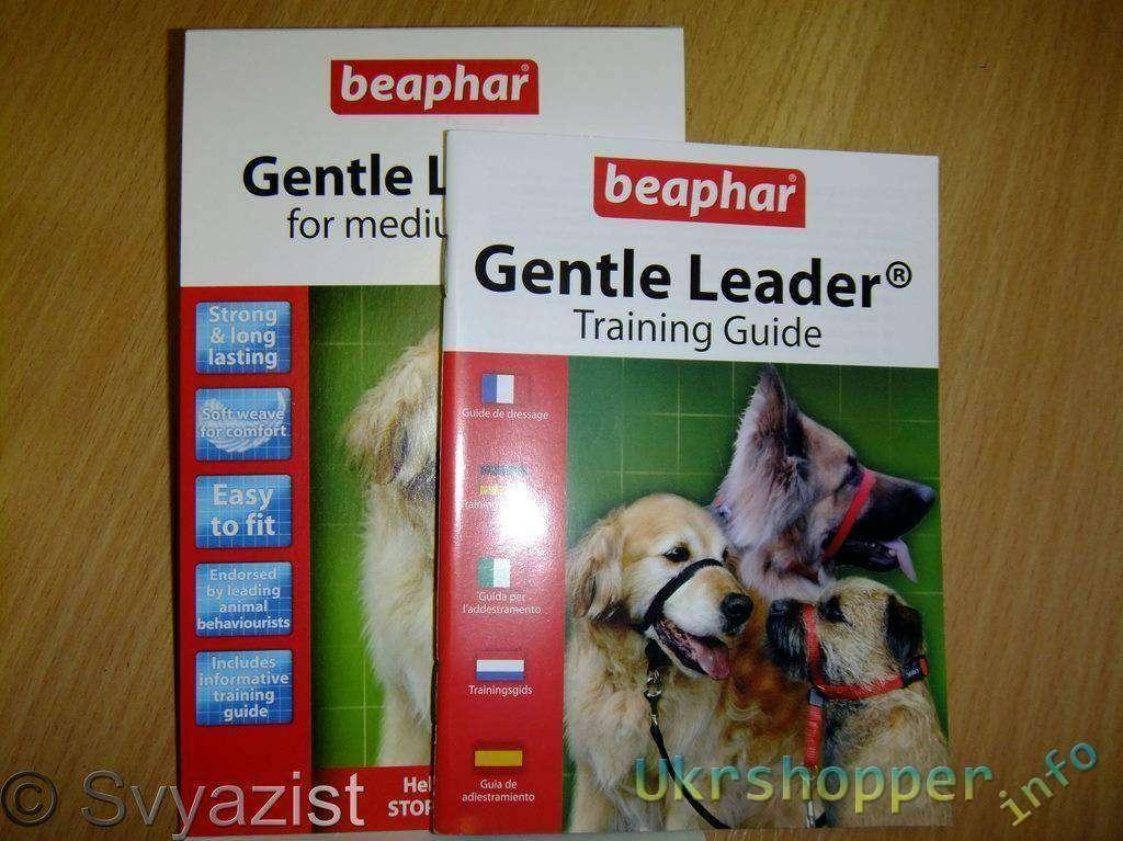 Ebay: Недоуздок для собаки Gentle Leader.