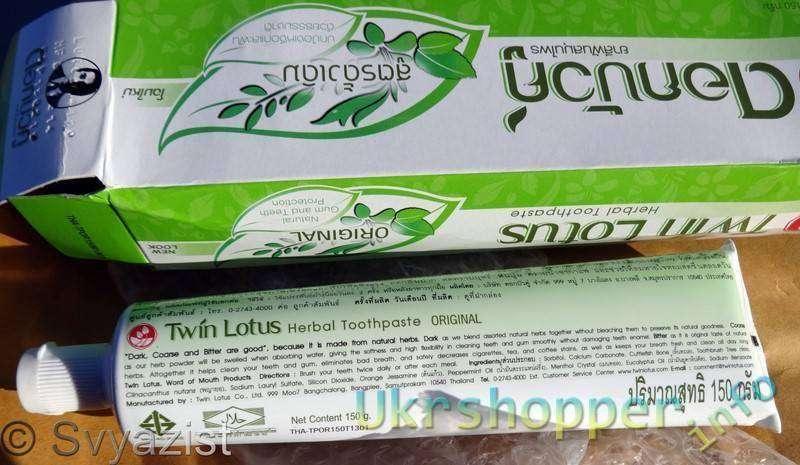 Ebay: Натуральная зубная паста на травах из Тайланда 'Twin Lotus Original' Herbal Toothpaste Natural Herbs Clean Teeth Gums. Тюбик 150 грамм.