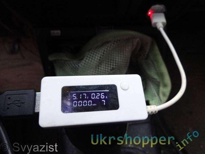 GearBest: Ароматерапия в автомобиле, дома и на работе. Ультразвуковой ароматизатор воздуха UFO-1.