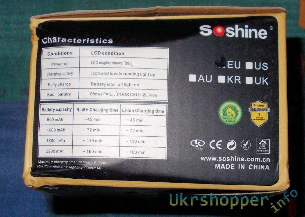 Tmart: Портативное зарядное устройство SoShine SC-S7 для аккумуляторов Ni-MH и Li-ion с функцией расчета емкости