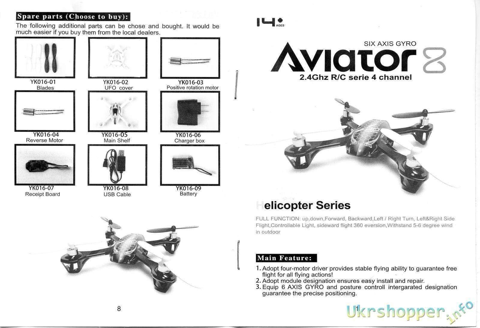 Tmart: 4-х канальный квадрокоптер AVIATOR YK016