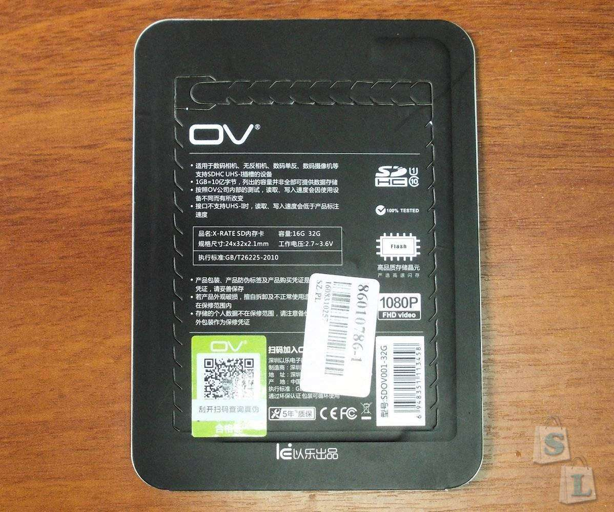 Tmart: SD-карта OV SDHC 32Gb Class 10 UHS-I