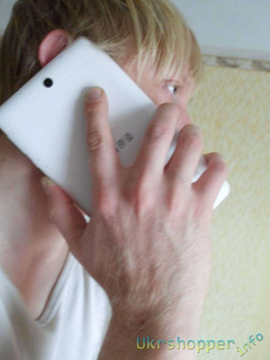 TinyDeal: Vido (Window, Yuandao) N70 3G