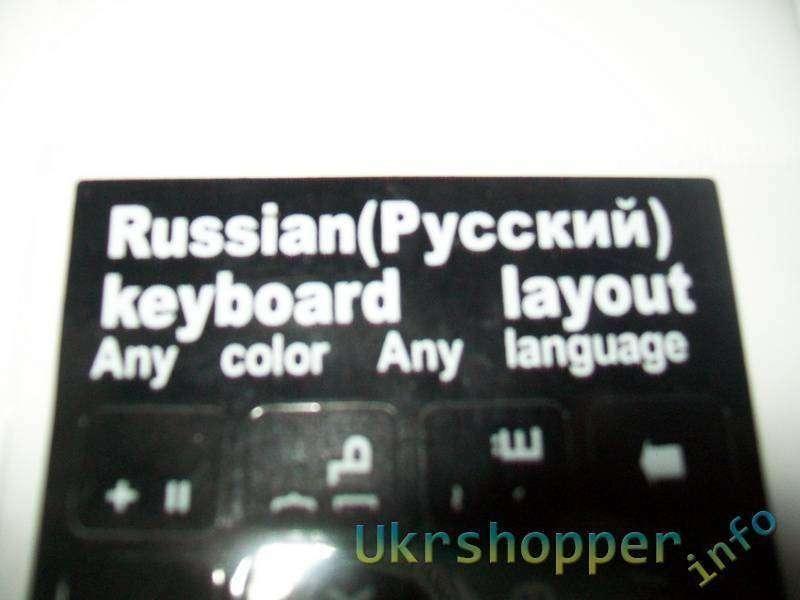 TinyDeal: Наклейки на клавиатуру