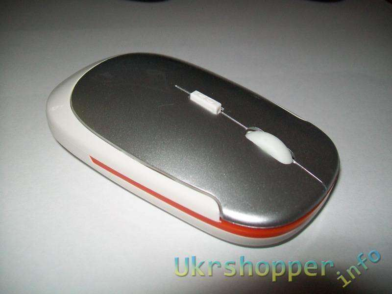 TinyDeal: Optical Mouse