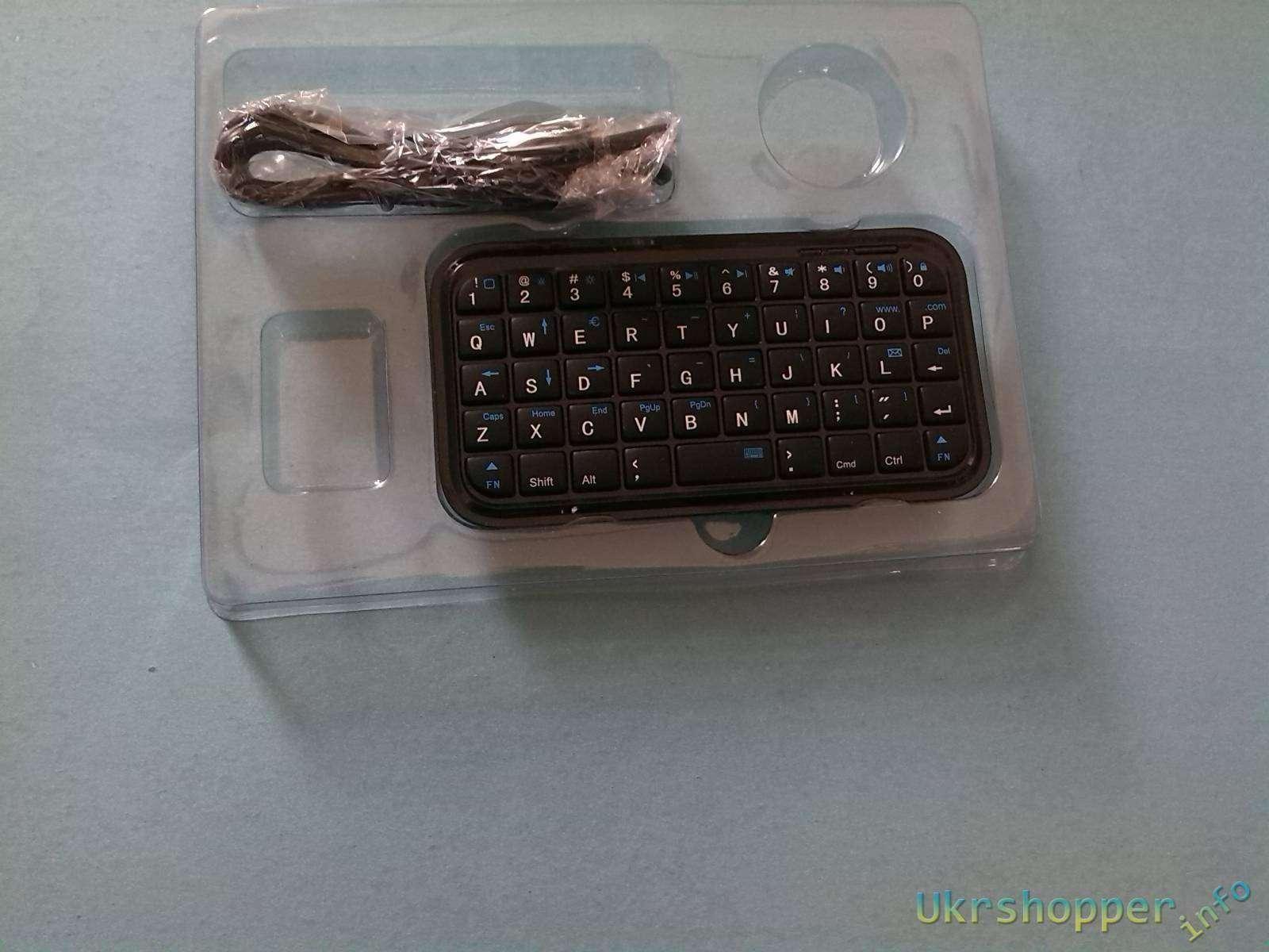 GearBest: Мини bluetooth клавиатура