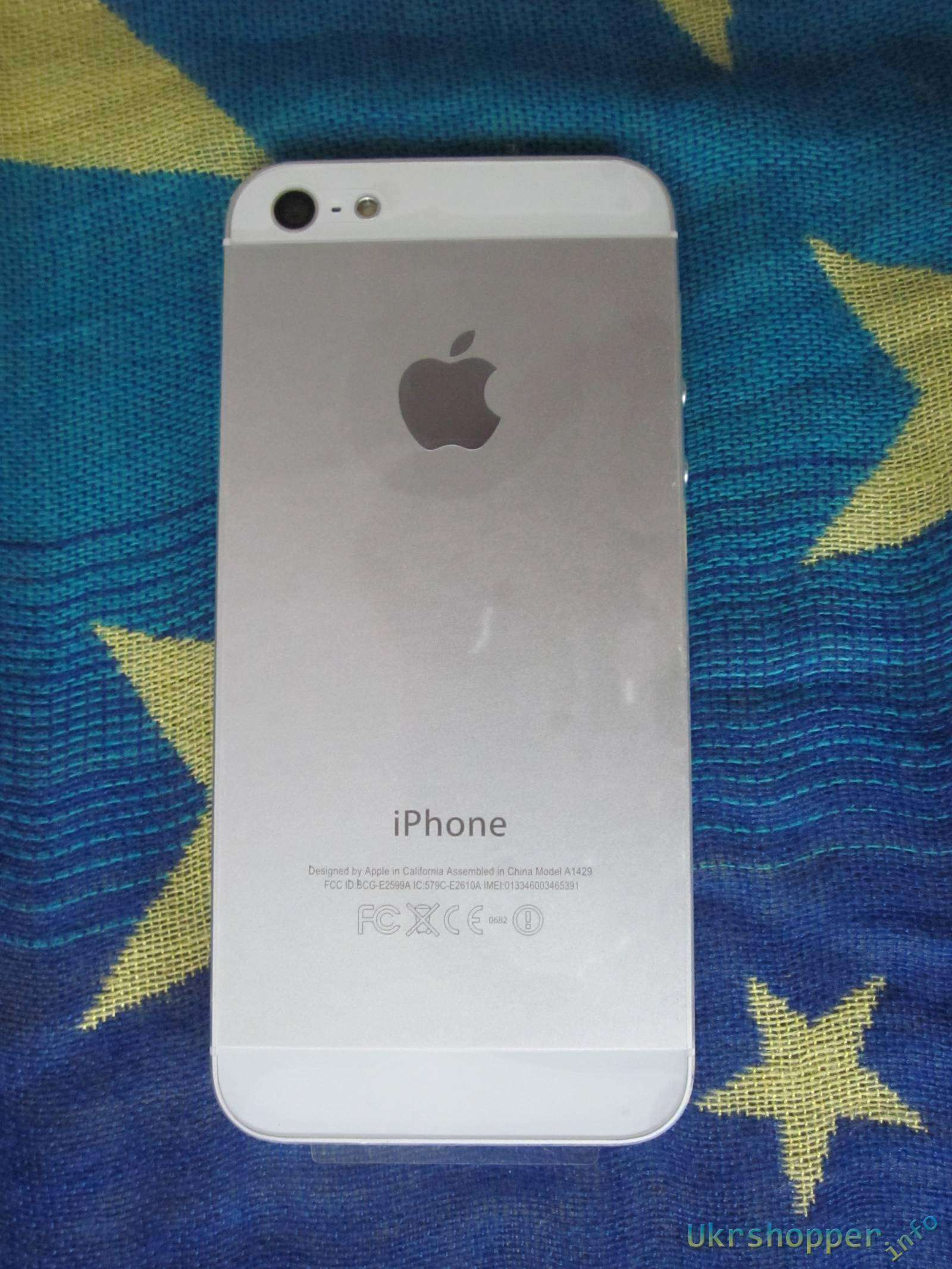 Amazon: Андроид копия Iphone 5 - PA-i5 MTK6577 Dual Core IOS