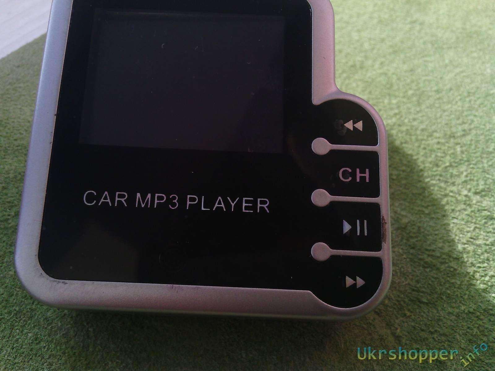 TinyDeal: FM-трансмиттер для авто