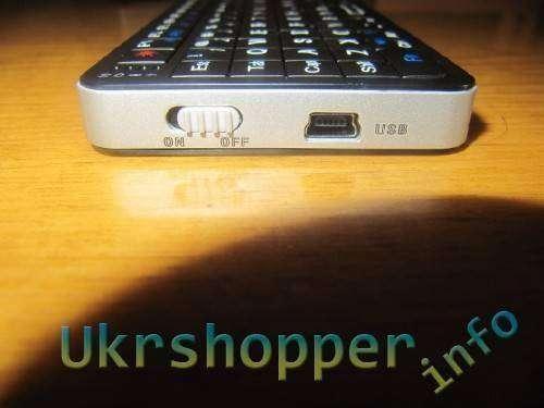 TinyDeal: Беспроводная клавиатура Rii Mini I6