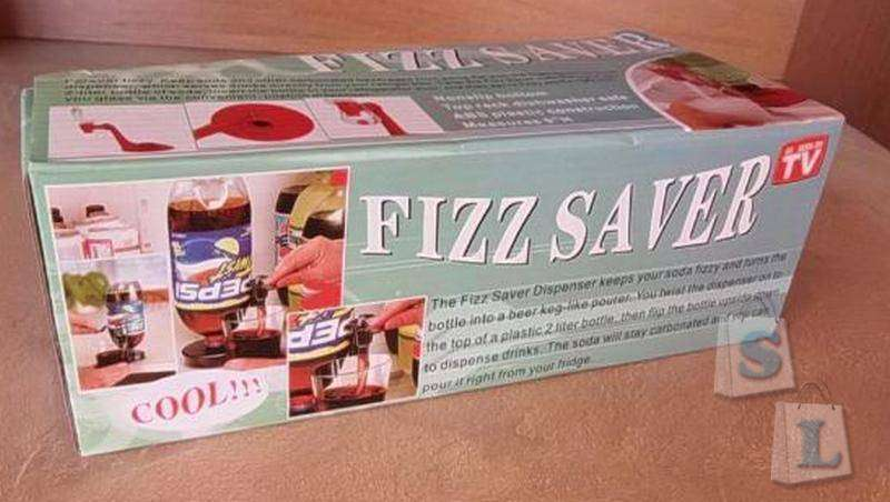 GearBest: Дозатор для напитков Fizz Saver