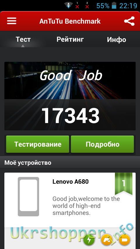 Aliexpress: Обзор бюджетного смартфона Lenovo A680