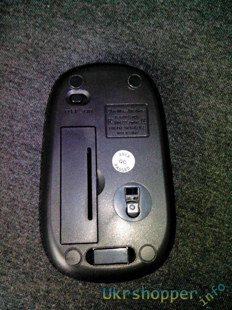 TinyDeal: Небольшая мышка