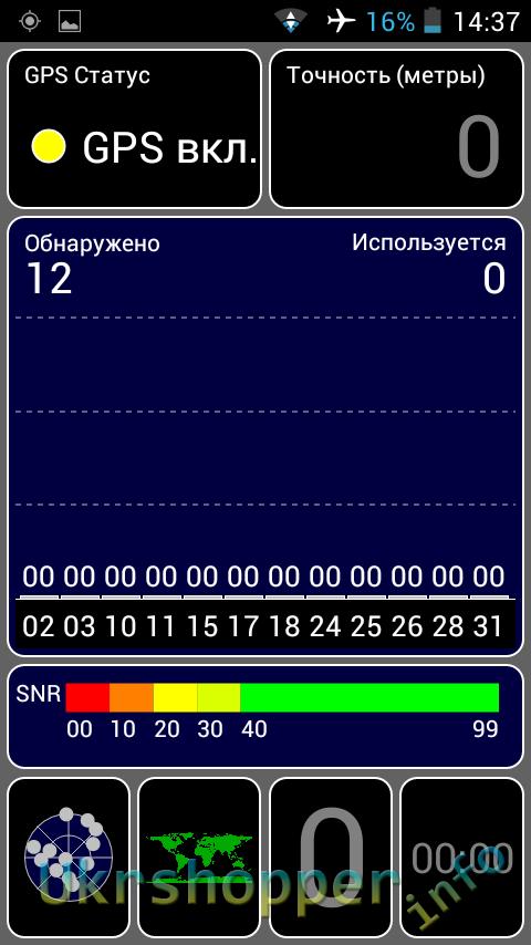 TinyDeal: Обзор смартфона MPIE MP-707