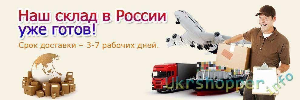 TinyDeal: Новости: Наш склад в России!! Срок доставки 3-7 рабочих дней.