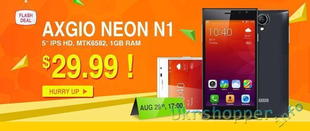 Успей купить NEON N1 от TinyDeal