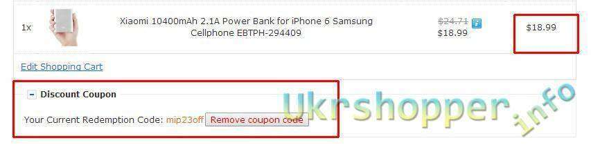 TinyDeal: Низкая цена !Купон на 10400mAh Xiaomi Power Bank