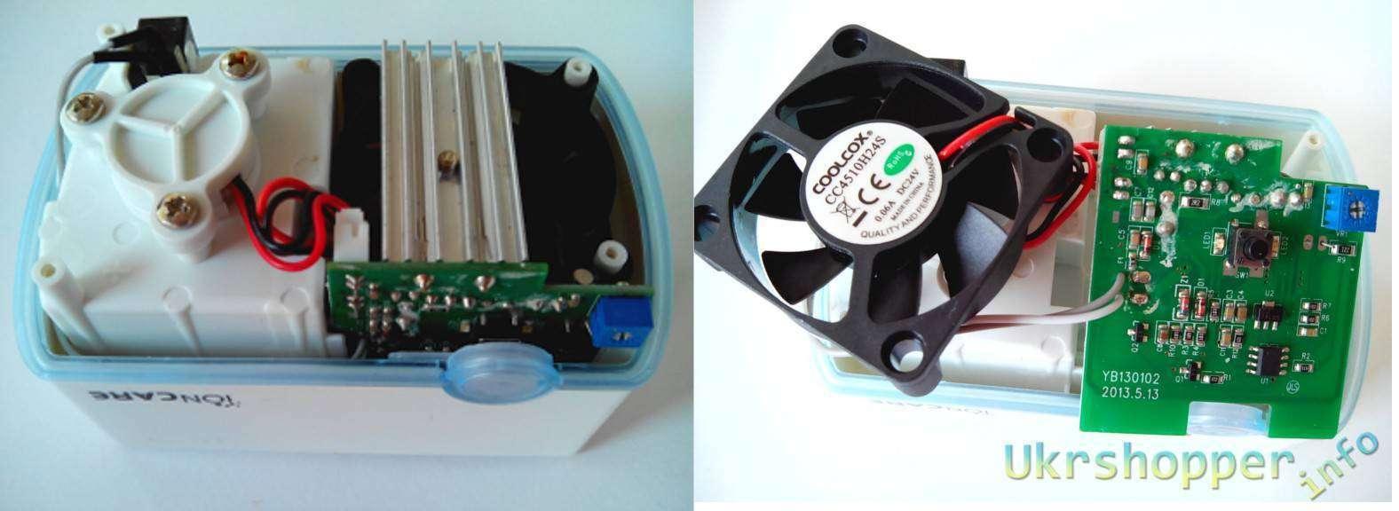 DealExtreme: Маленький ультразвуковой увлажнитель.