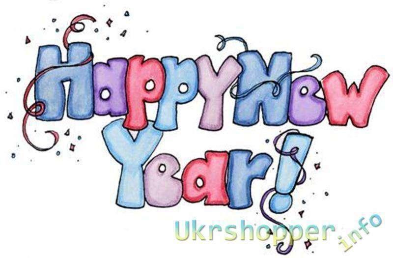 GearBest: Все рабочие от Gearbest поздравляют Вас с Новым годом !