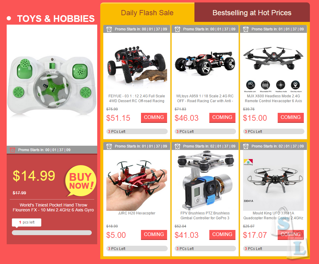 GearBest: Октобер Фест от Gearbest - успей купить по суперцене