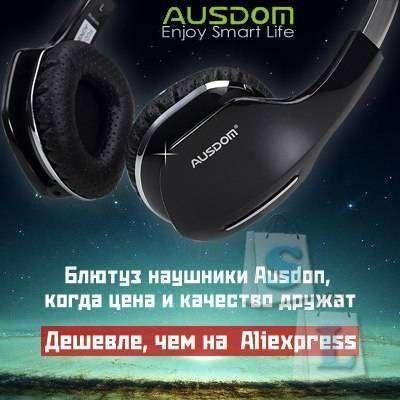 GearBest: Супер цена на экшен камеру XiaoMi Yi и продукцию Ausdom
