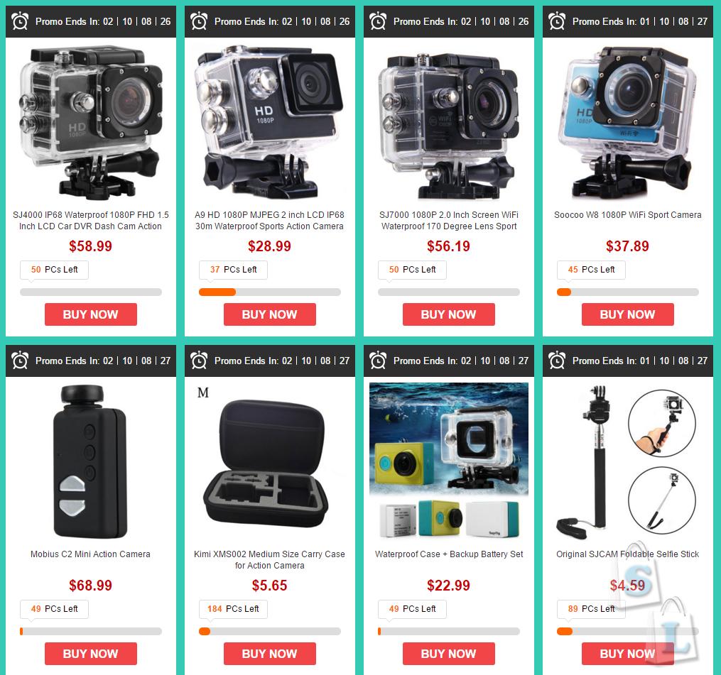КиберПонедельник продолжается распродажа с GearBest