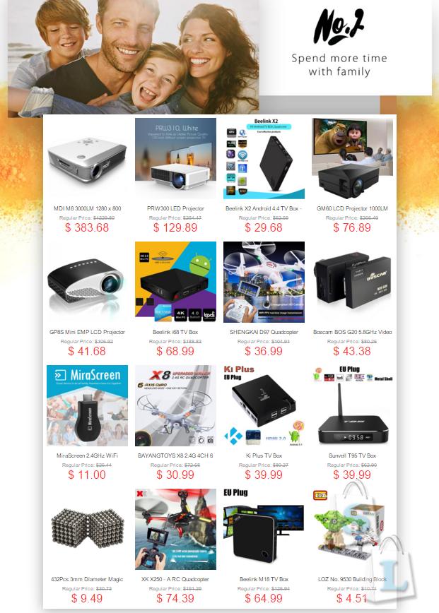 GearBest: Грандиозная предновогодняя распродажа в GeraBest!