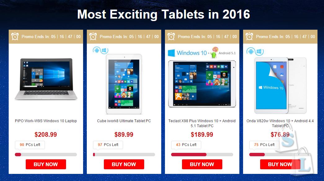 GearBest: Хорошие скидки для отличных планшетов на процессорах INTEL!