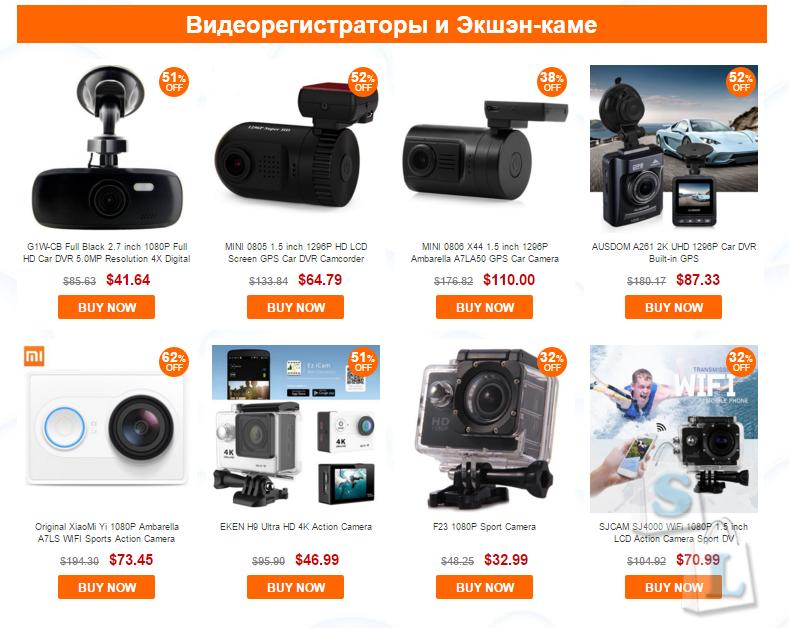 GearBest: Белорусы - мы успеем доставить до новых пошлин!