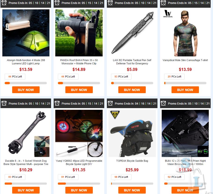 GearBest: Эпическая распродажа продолжается!   Не нужно караулить скидки - они все здесь