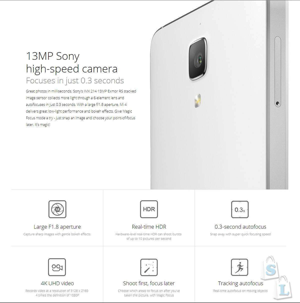 GearBest: XIAOMI MI4 низкая цена - распродажа специально для Shoper.Life