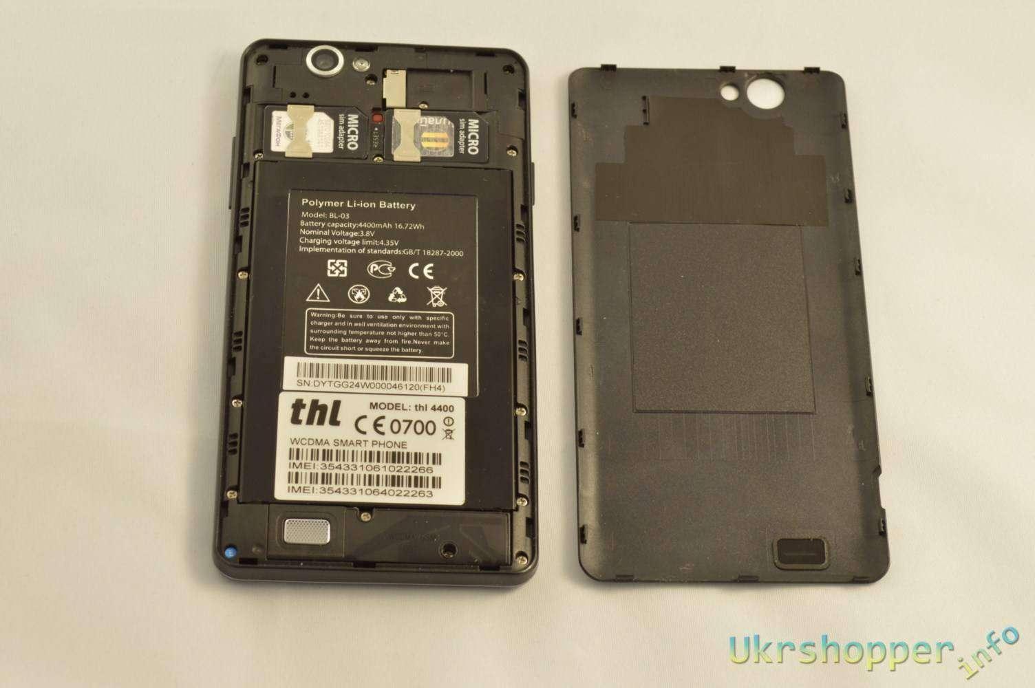 CooliCool: Обзор смартфона ThL 4400 или счастливый долгожитель