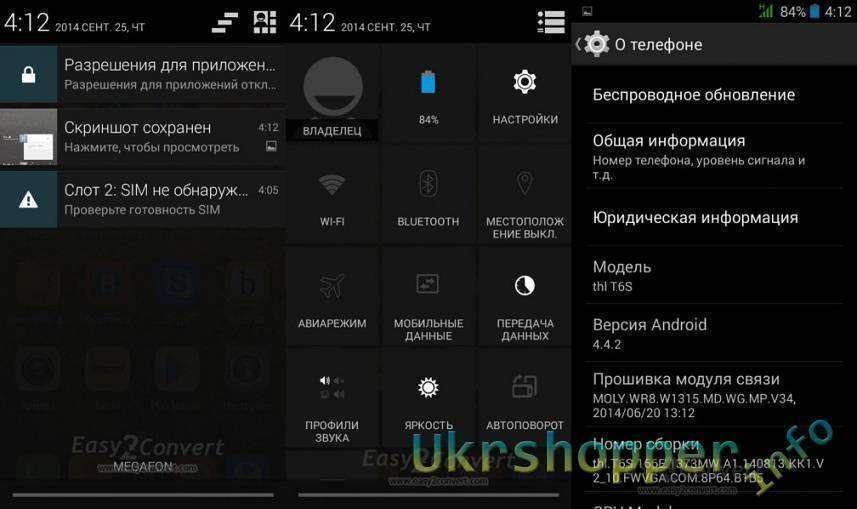 CooliCool: Обзор бюджетного смартфона ThL T6S