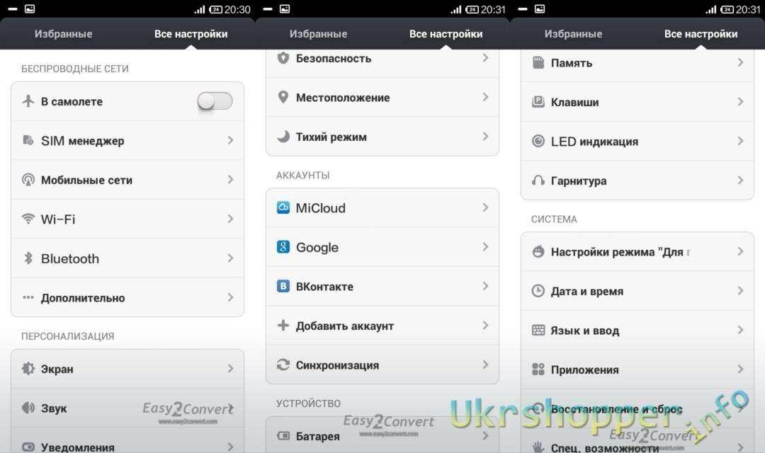 CooliCool: Xiaomi Hongmi 1S или обновленный красный рис