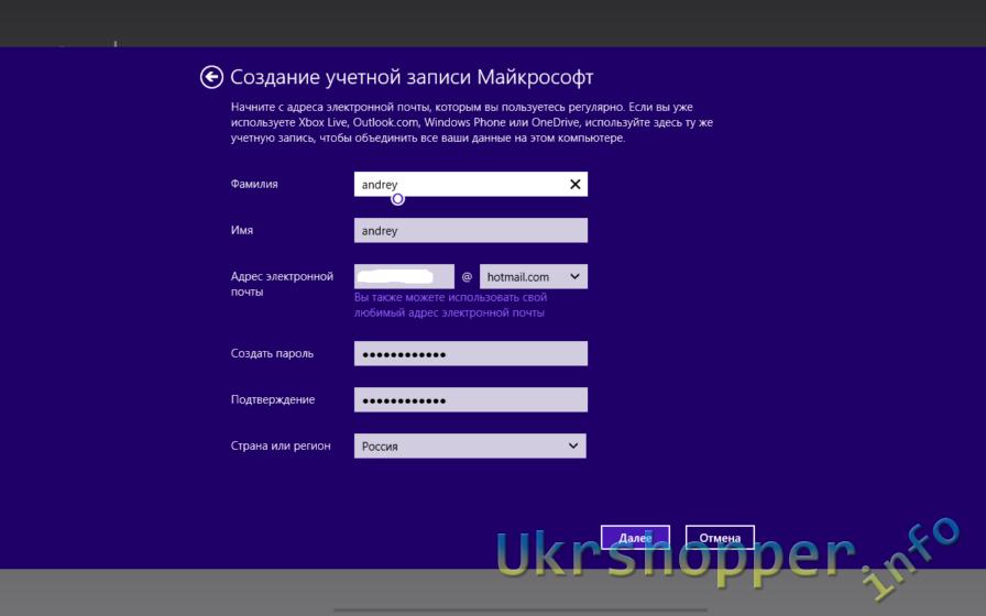 GearBest: Windows-планшет Onda V101w + чехол-клавиатура Voyo A1