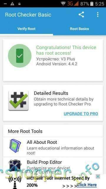 CooliCool: iNew V3 Plus или обновленная версия популярного смартфона