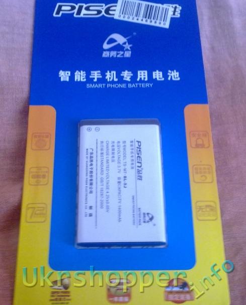 DealExtreme: Аккумулятор Pisen BL-5J для Нокиа 5800