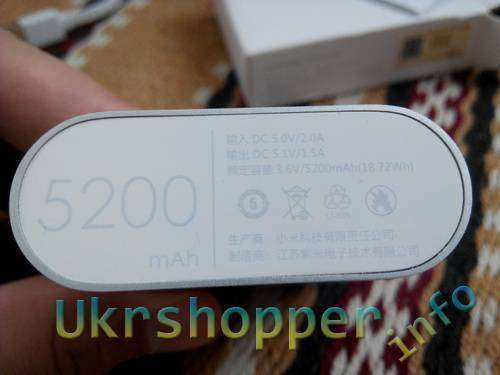 DealExtreme: Original Xiaomi Power Bank 5200mah
