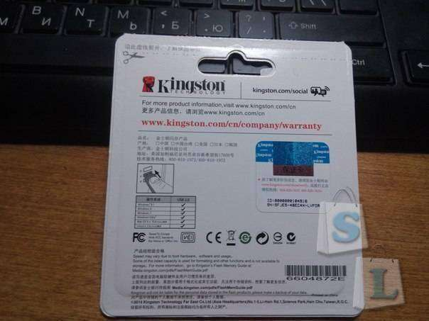 GearBest: Честные USB флешки Kingston из Gearbest - 2 штуки