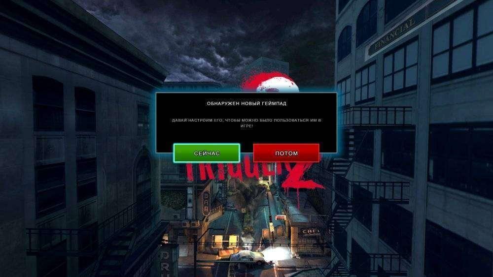 Aliexpress: Обзор универсального геймпада GameSir G4s - консоль/Андроид/ПК