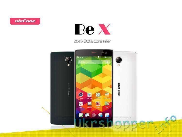 CooliCool: Купон на скидку 21 долларов для ULEFONE BE X этого телефона ! давайте!