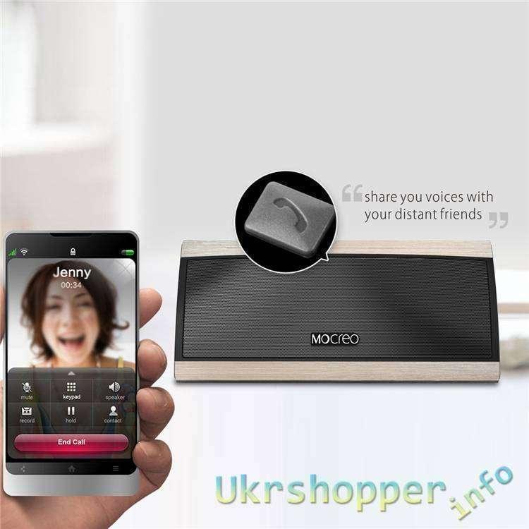 CooliCool: Купон на скидку 5 долларов для Портативного Беспроводного Bluetooth Динамика