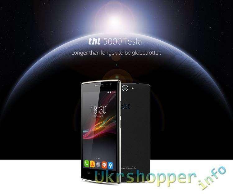 CooliCool: Купон на скидку 50.79 долларов для THL 5000T этого телефона ! давайте!