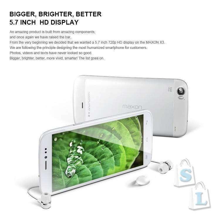 CooliCool: Хорошие купоны для MAXON X3 этого телефона! Давайте!