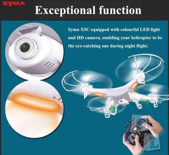 CooliCool: Хорошие купоны для Syma X5C - 1 этого RC Вертолета